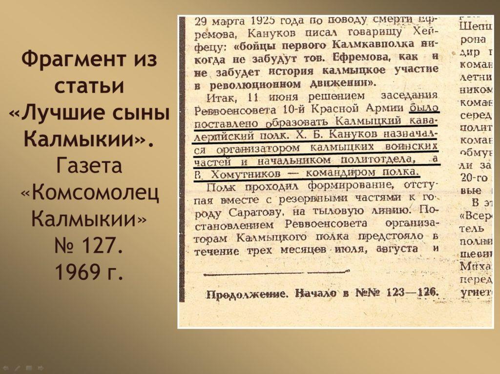 ККПКА 4