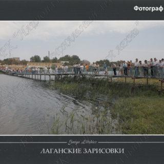 8893 Лаганские зарисовки. Фотограф Г.И.Лиджиев