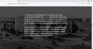 5 страница сайта Б.Б.Городовиков