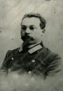 Ф.И.Плюнов