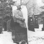 Памятник О.И.Городовикову на новодевичьем кладбище в Москве.